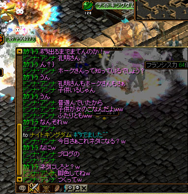 RedStone 09.10.25[00]