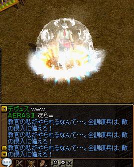 RedStone 09.10.18[00]
