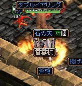 RedStone 09.11.01[00]