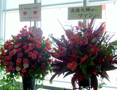 プレゼントのお花①