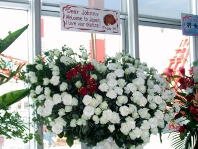 ジョニーへのお花