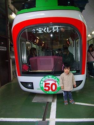 2007_1117上野動物園0048