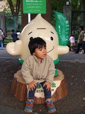 2007_1117上野動物園0051