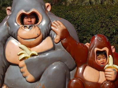 2008_0226チョコフォン・上野動物園0020