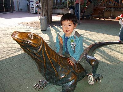 2008_0226チョコフォン・上野動物園0025