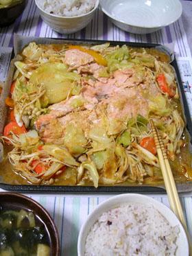 091026鮭のチャンチャン焼き (4)