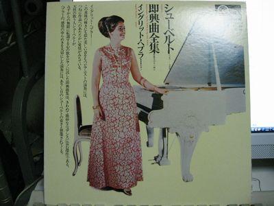 へブラ―のシューベルト即興曲
