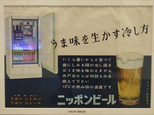 サッポロビール ポスター 1953年