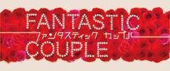 fantastic2.jpg