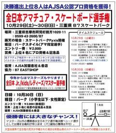 1_20111011193837.jpg