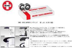 BONES-L2.jpg