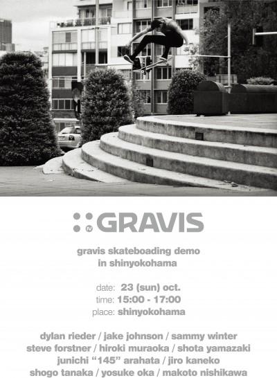Gravis_Japan_SkateDemo_Poster_shinyokohama1-400x546.jpg