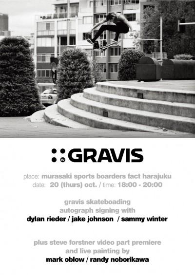 Gravis_Japan_Skate_Murasaki_Shibuya1-400x565.jpg