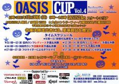 Oasis20Cup20Vol_4.jpg
