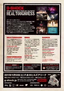 RealToughness-B.jpg