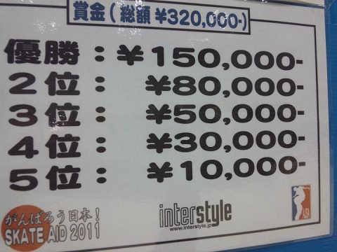 resize9914.jpg