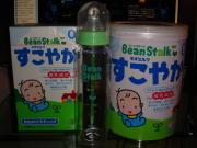 Bean  Stalk サンクスセット
