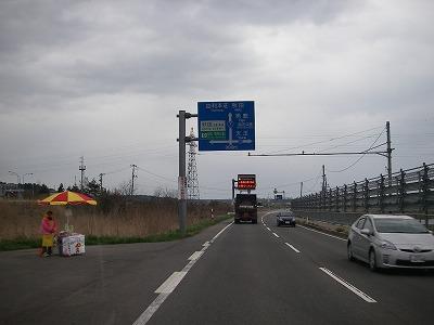 IMGP9771.jpg