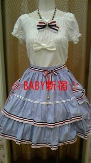BABY,ssbマリンスカート