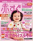 magazine_pho_baby.jpg