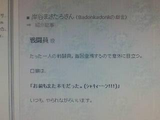 20071220111542.jpg