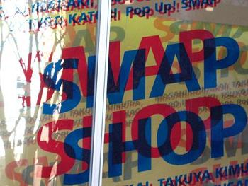 smap shop