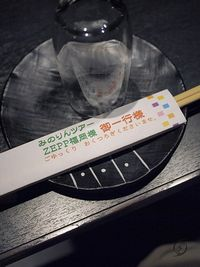 2011fukuoka3.jpg