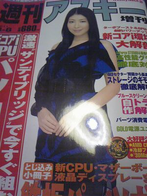asuki3-8.jpg