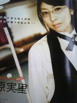 seigura200807.jpg