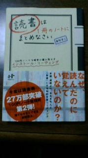 20090917214650.jpg