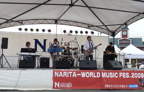 ナリフェス2009・AERIAL