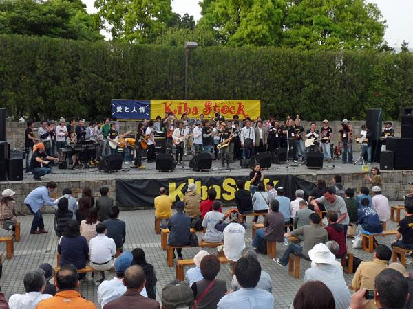 木場ストック2011 エンディング