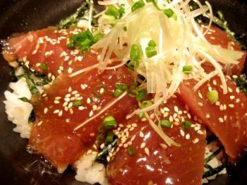 生キハダマグロ丼