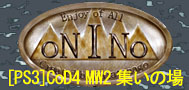 oN1No_banner.jpg