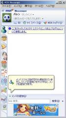 messenger.jpg