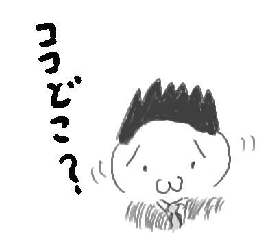 20071115212615.jpg