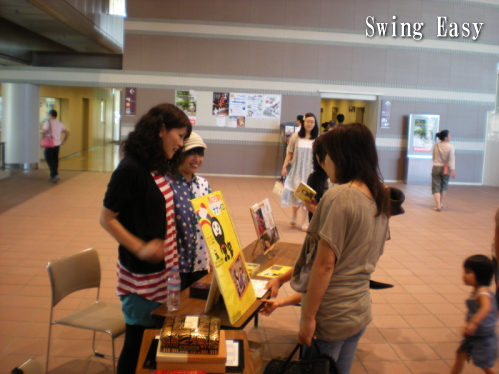 2011724nanairo3.jpg