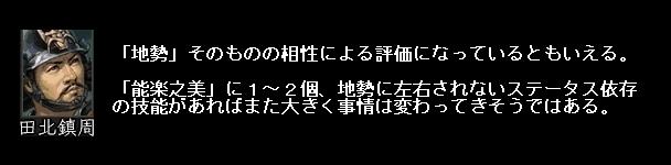2011y05m30d_181144500.jpg