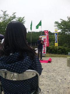 かけふCUP7