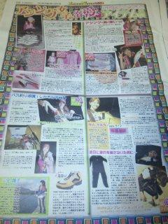 アジング ルアーニュース増刊号2