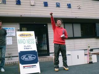 森水産CUP第5戦7
