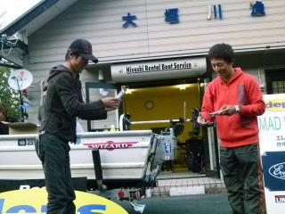 森水産CUP第5戦8