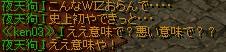 神WIZ1