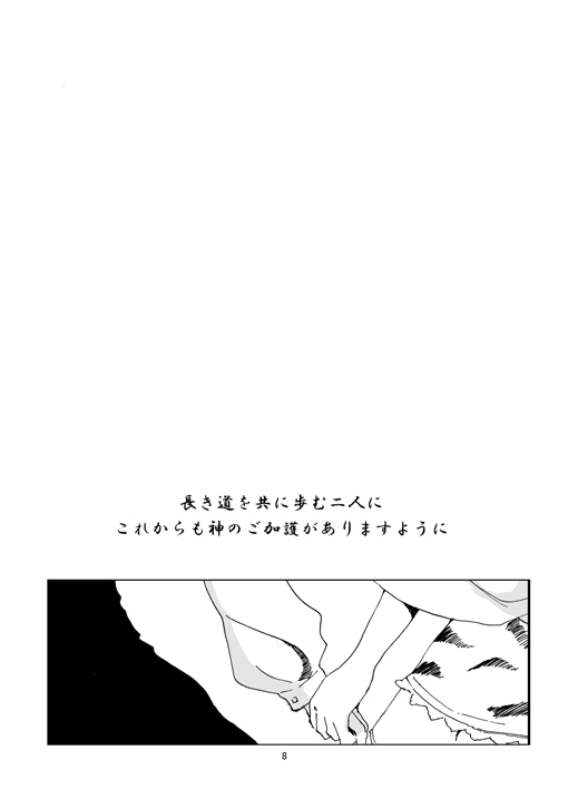 nazu08.jpg