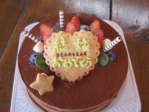 5号チョコレートケーキ1