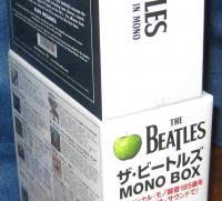 2009091mono33.jpg
