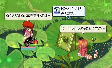 うしろー! うしろー!