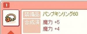 すぽーん!