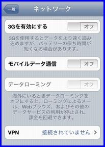3G-OFF.jpg