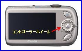 510IS-CH.jpg
